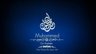 Prophet Muhammad's Farewell Sermon