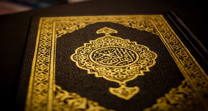Is the Quran a Book of Terrorism?