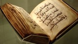 Terrorism in the Qur'an