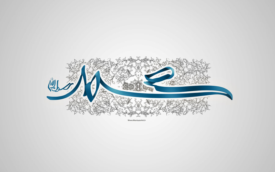 Prophet Muhammad (peace be upon him) is the last messenger of God to Humanity. He was chosen by Allah to be the representative and living example of the final revelation. We all should love and respect him.  Prophet Muhammad (peace be upon him) is not considered to be divine but he, as all other Prophets, […]