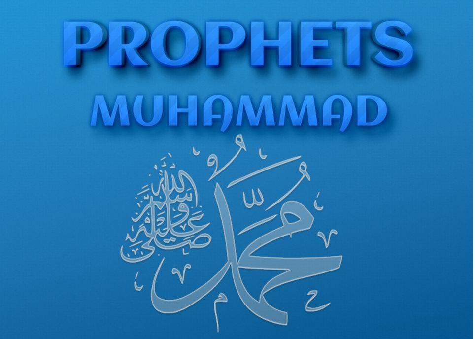 prophet-muhammad-in-focus