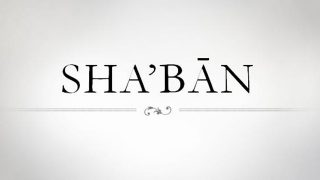 Virtues of the Month of Sha`ban