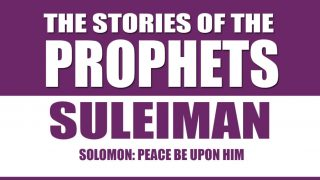 Story of Prophet Sulaiman