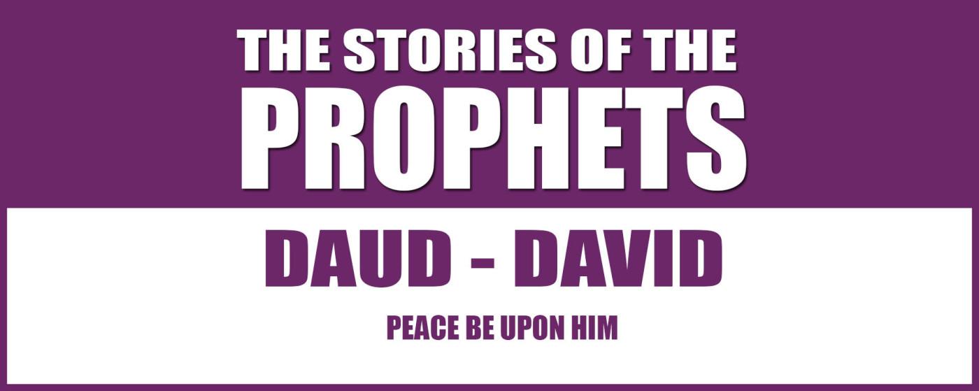 story-of-prophet-dawud