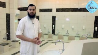 How to Make Wudu'