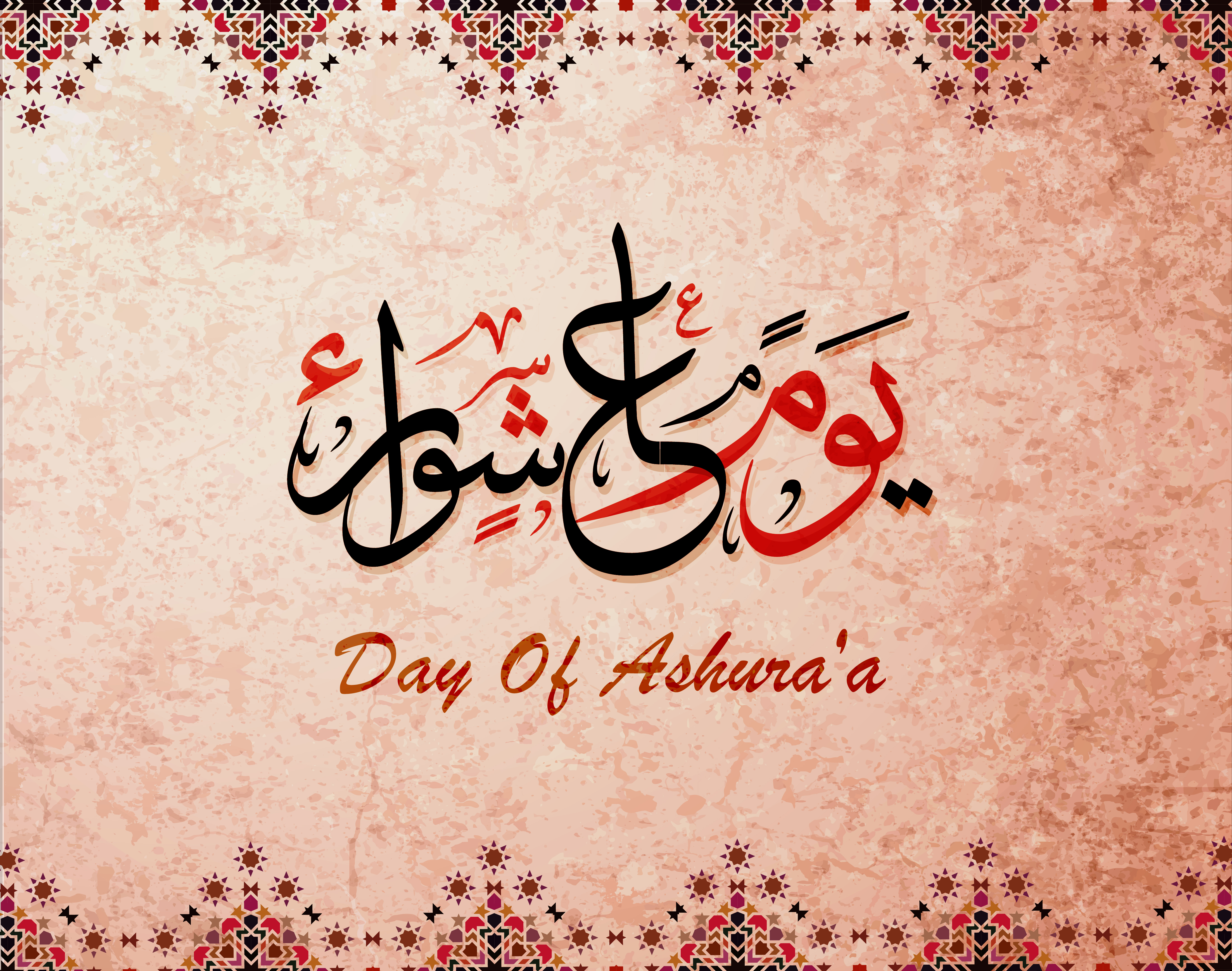 What-Are-the-Virtues-of-the-Day-Of-Ashura