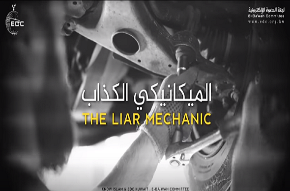 The-Liar-Mechanic