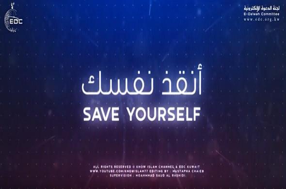 Save-Yourself