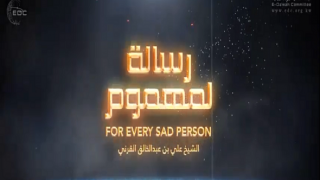 For Every Sad Person