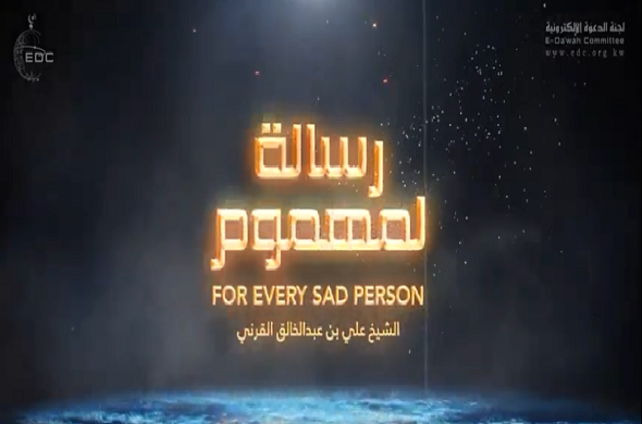 For-Every-Sad-Person