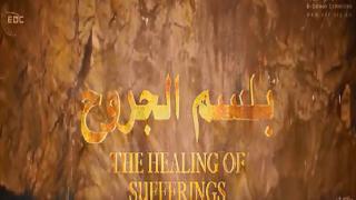 The Healing of Sufferings