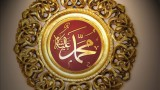 Prophet Muhammad's Marriage to Lady `A'ishah
