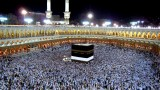 An Introduction to Hajj in Islam