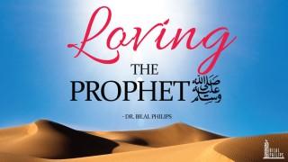 How to Love Prophet Muhammad