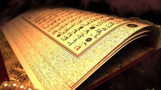 What Is the Source of the Qur'an?