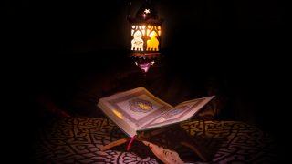 """The First Pillar of Islam: The Testimony of Faith """"the Shahadah"""""""