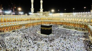 The Fifth Pillar of Islam Hajj