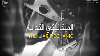 The Liar Mechanic