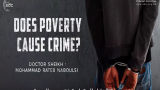 Does Poverty Cause Crime?