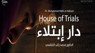 House of Trials