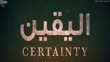 Certainty: The Highest Level of Faith in Allah
