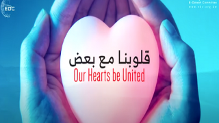 It Is of No Benefit to Join Hands without Hearts