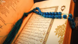 The Best Time for Reading the Qur'an
